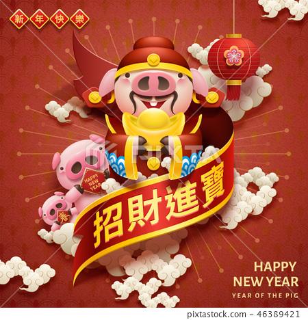 Piggy bureaucrat new year design 46389421
