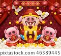 中式 中國人 中文 46389445