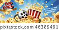 banner movie popcorn 46389491