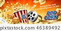 advertising cinema movie 46389492