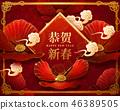 亚洲 新年 春节 46389505