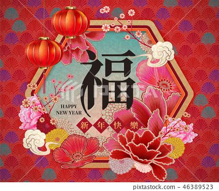 Happy new year 46389523