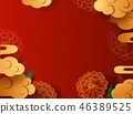 wallpaper peony china 46389525