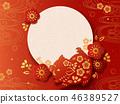 野豬 日式 日本人 46389527