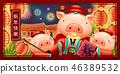 燈籠 豬 慶典 46389532