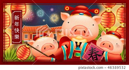 Lunar new year banner 46389532