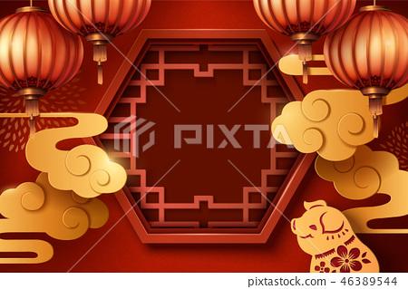 Lunar year poster template 46389544