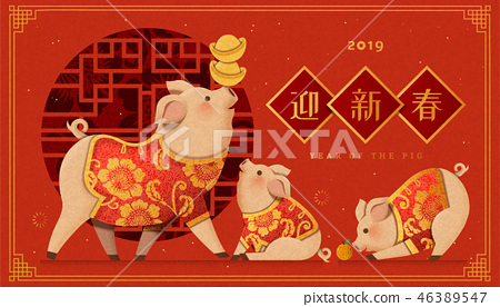 Chinese new year banner 46389547