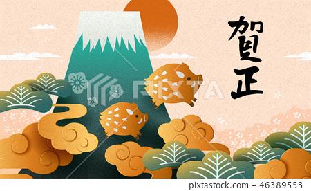 Japanese new year card 46389553