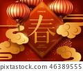 红灯 庆典 中国 46389555