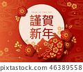 野豬 日式 日本人 46389558