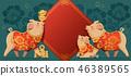 新年 春節 中國農曆新年 46389565
