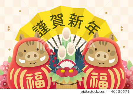 Japanese new year 46389571