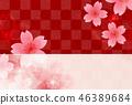 佐倉日本紙新年卡背景 46389684