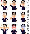 안경을 쓴 비즈니스맨 9 가지 포즈와 표정 세트 상반신 46393285