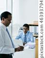 商业 商务 人物 46393794