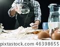 cooking, food, cook 46398655