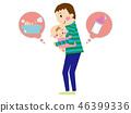 照顧孩子的父親和嬰孩 46399336