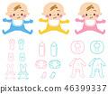 장난 꾸러기 아기 귀여운 아기 용품 46399337