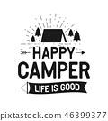 camp outdoor happy 46399377