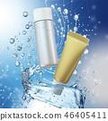 cream bottle water 46405411