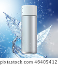 cream bottle water 46405412