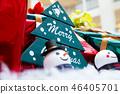聖誕節 46405701