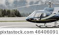 Single-Engine Helicopter On Platform Before Launch 46406091