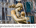 Fountain of Diana in Ortigia Syracuse Sicily Italy 46406172