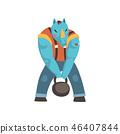 animal head weight 46407844