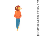 Lion man, lion head animal character wearing trendy clothes vector Illustration on a white 46407879