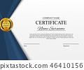 Certificate template Background. Award diploma 46410156