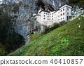 Famous Predjama castle in the mountain 46410857