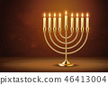 Golden realistic menorah, candlestick with burning candles 46413004