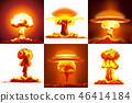 Nuclear explosions set 46414184