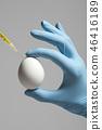 고무장갑, 글러브, 달걀 46416189