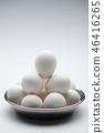 달걀 46416265