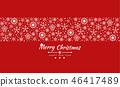 크리스마스, 성탄절, 벡터 46417489