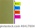 Business notebook brown cover and bookmark. 46417604