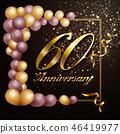 60 year anniversary celebration background banner 46419977