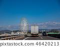동해 호쿠리쿠 도로를 주행중 트럭 곧 하이웨이 오아시스 카와시마 (기후현) 46420213