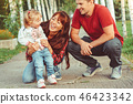 people, daughter, family 46423342