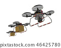 Drone delivery image (formation flight / transparent material version) 46425780