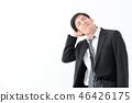 เมา 46426175