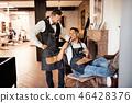 males, shop, feet 46428376