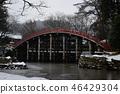 Taiko Bridge in the snow 46429304