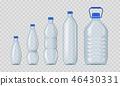 Realistic Detailed 3d Blank Plastic Bottles Template Mockup Set. Vector 46430331