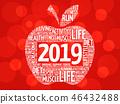 2019 apple cloud 46432488