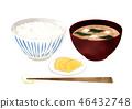 일본식 아침 식사 46432748