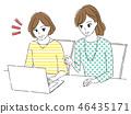 兩個人在做電腦 46435171